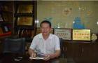 光明石业董事长黄明经,如何成为南安石材人敬重的前辈?