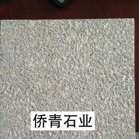 映山红荔枝面供应(淡色干面)