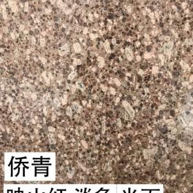 江西映山红光面(淡色)