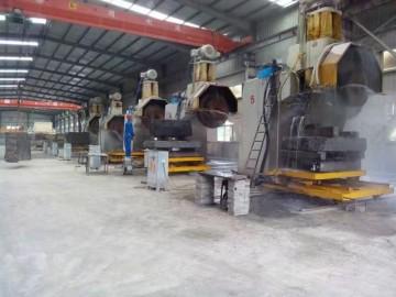 贵州务川县越新石业工厂