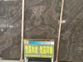 远硕进出口公司-梵高木纹 梵高印象