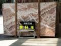 伟禾石业-黄轩玉