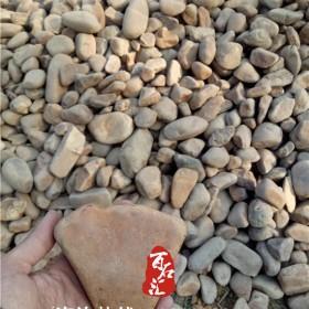 鹅卵石厂家直销铺路鹅卵石供应彩色鹅卵石