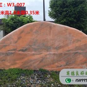晚霞红景观石价格、大型晚霞红招牌石、晚霞红厂家