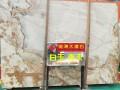宝洲大理石-白玉 青玉