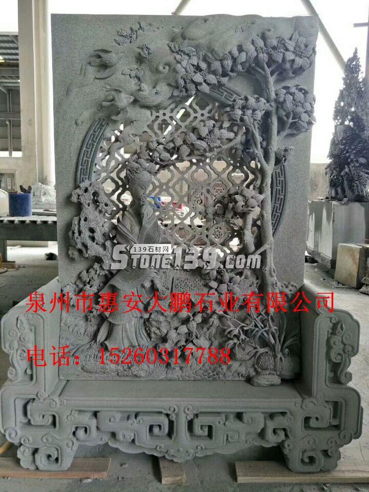 寺庙浮雕 青石浮雕 佛像人物浮雕 福建大鹏雕刻-- 福建大鹏石材雕刻有限公司