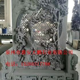 寺庙浮雕 青石浮雕 佛像人物浮雕 福建大鹏雕刻