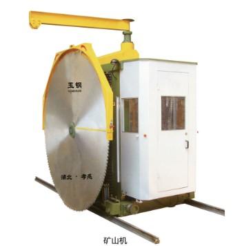 石材矿山 矿山机-- 湖北玉钢科技股份有限公司