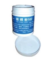 石材辅料 银焊粉-- 湖北玉钢科技股份有限公司