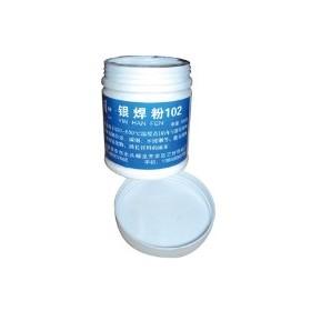 石材辅料 银焊粉