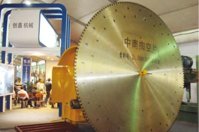 石材矿山大锯片 中南掏空片-- 湖北玉钢科技股份有限公司