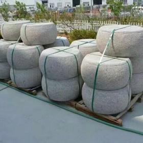河南芝麻白 石墩石球