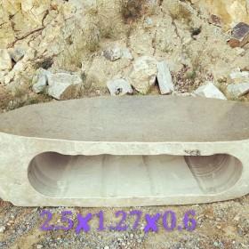 景观摆设石桌 2.5x1.27x0.6