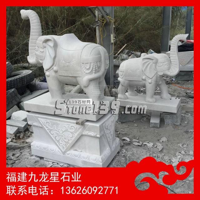 石雕大象工厂报价 园林景观大象雕塑-- 福建九龙星石业发展有限公司