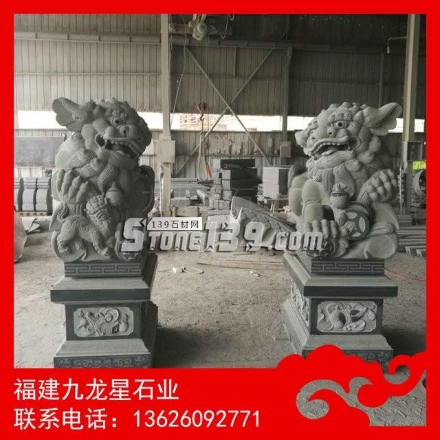 石雕狮子工厂报价 南方招财石狮子-- 福建九龙星石业发展有限公司