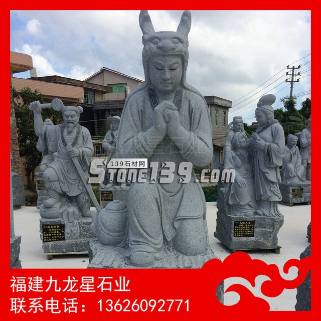 石雕二十四孝 二十四孝人物雕塑 景区人物石雕