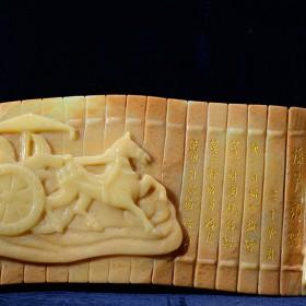 泉州水头玉石精雕 玉石卷轴