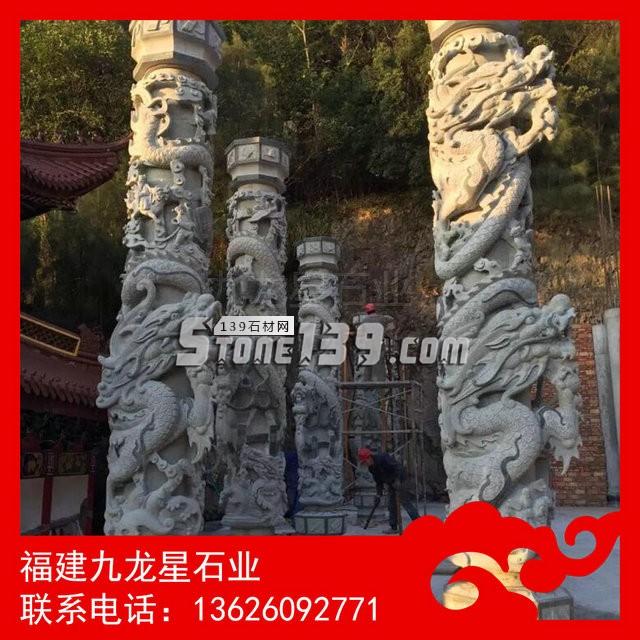 石雕龙柱加工厂 石雕龙柱现货 单龙石柱-- 福建九龙星石业发展有限公司