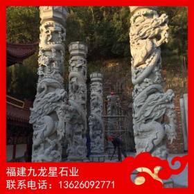 石雕龙柱加工厂 石雕龙柱现货 单龙石柱