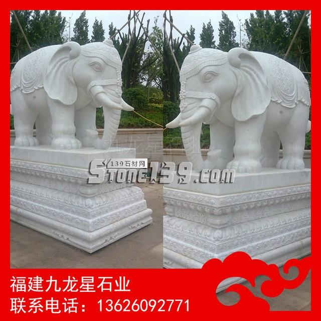 惠安石雕大象 大象石雕制作 石材大象雕刻-- 福建九龙星石业发展有限公司