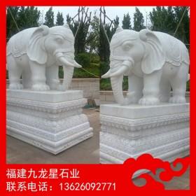 惠安石雕大象 大象石雕制作 石材大象