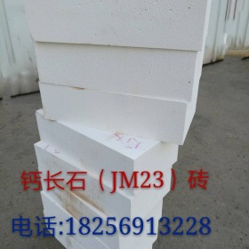 江苏环保轻质钙长石砖、安徽环保轻质
