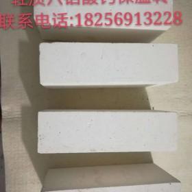 江苏轻质六铝酸钙保温砖、安徽轻质六铝酸钙保温砖