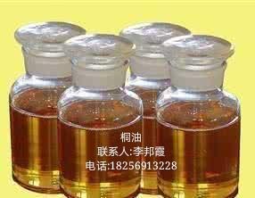 合肥桐油、芜湖桐油、马鞍山桐油、淮南桐油、蚌埠桐油