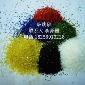 合肥玻璃砂、芜湖玻璃砂、马鞍山玻璃