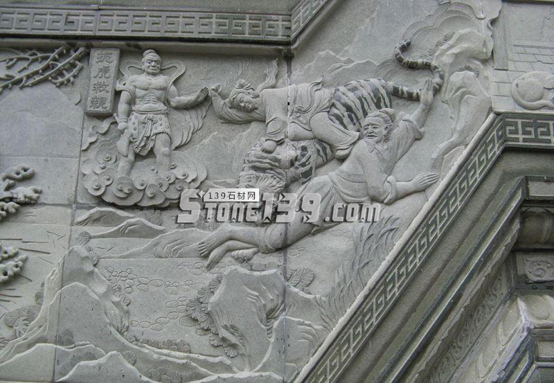 大型石材浮雕 场景浮雕-- 甘肃兰州石材