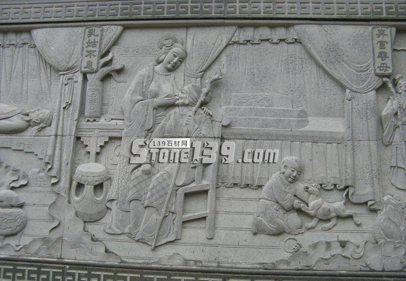 石材浮雕加工 浮雕幕墙-- 甘肃兰州石材