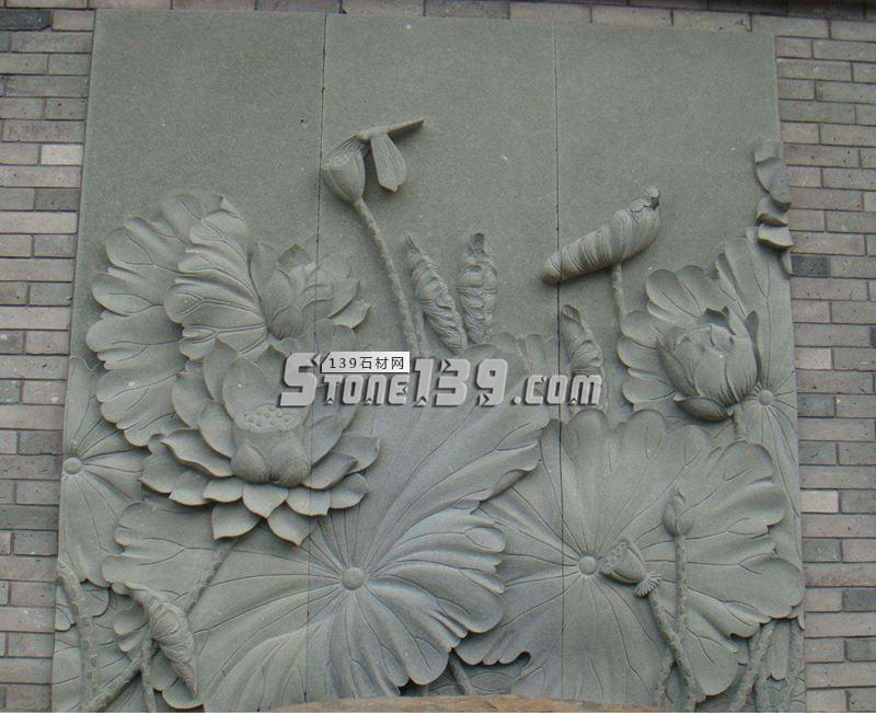 青石浮雕 荷花浮雕图-- 甘肃兰州石材