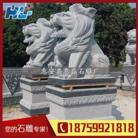 福建石雕狮子 寺庙狮子 厂家定做 园