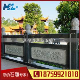 寺庙石雕栏杆 园林景区石雕栏杆 大型