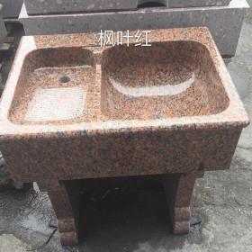 枫叶红花岗岩通体洗衣池