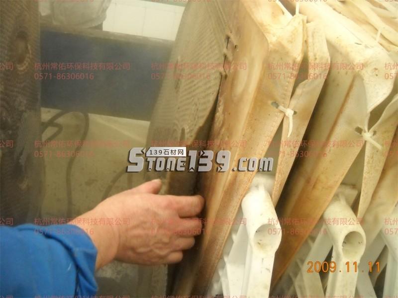石材废水污泥过滤常用丙伦750B加密滤布-板框压滤机滤布袋-- 杭州常佑环保科技有限公司