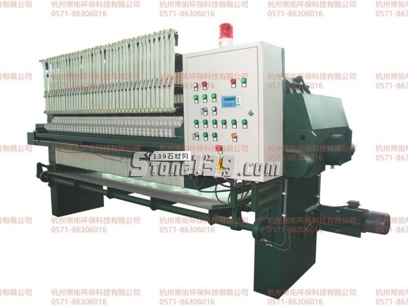 石材废水污泥过滤设备-全自动板框压滤机-- 杭州常佑环保科技有限公司