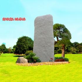 景观泰山石的意义