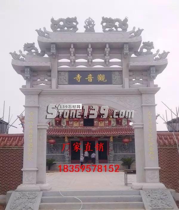 石雕石牌坊 石雕牌坊 石雕牌楼 山门,三门石雕牌楼-- 福建省蜀帝石雕工艺有限公司