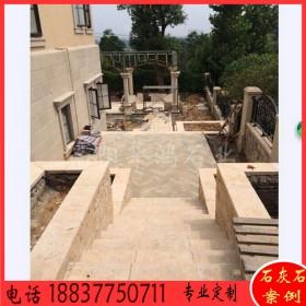 石灰石古典米黄景观石干挂石材