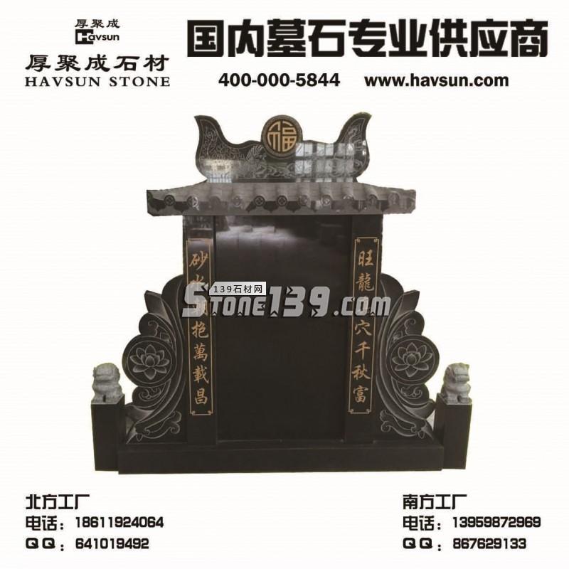 俄罗斯墓碑、国内墓碑、建材等石材制品-- 北京厚聚天成贸易有限公司