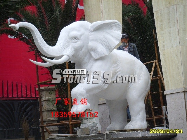 石雕大象 石象 招财象定做 厂家直供-- 福建省蜀帝石雕工艺有限公司