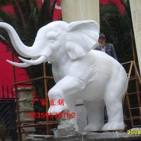 石雕大象 石象 招财象定做 厂家直供