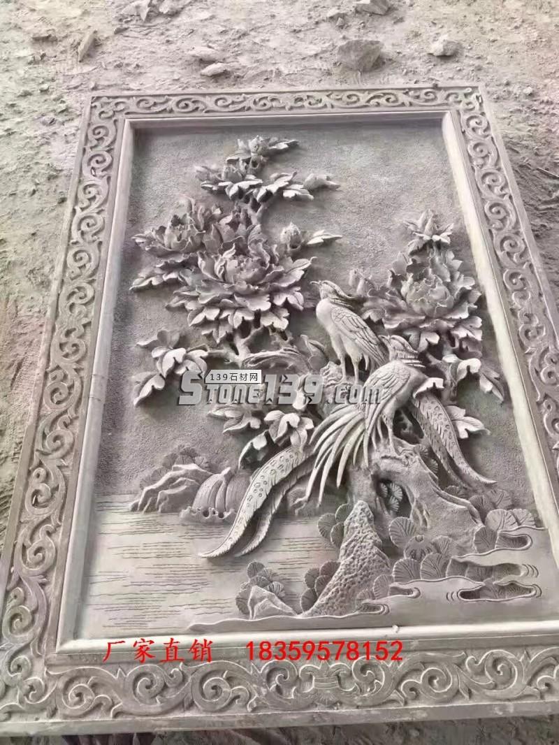 艺术浮雕 窗花石雕 中式复古石雕 图片价格-- 福建省蜀帝石雕工艺有限公司