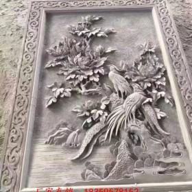 艺术浮雕 窗花石雕 中式复古石雕 图片价格