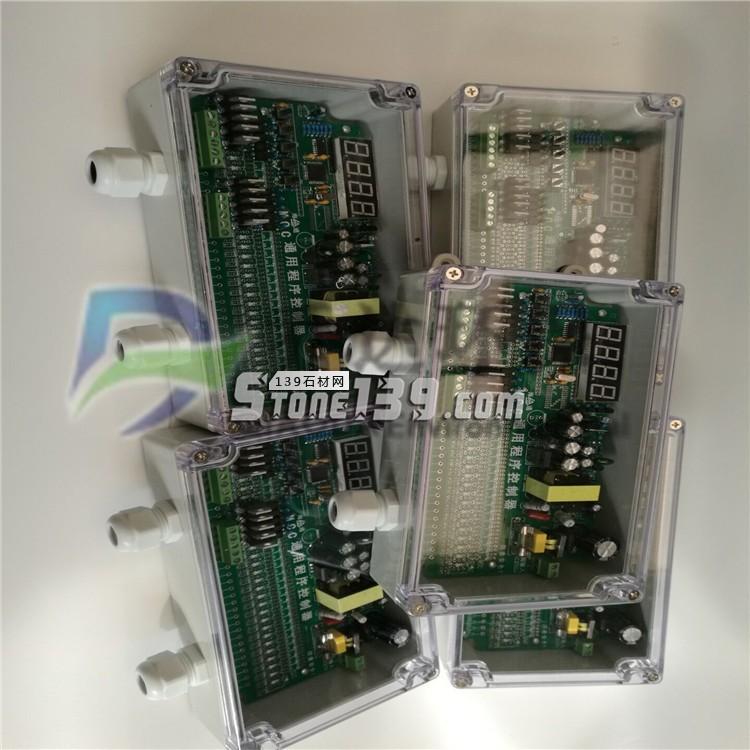 脉冲控制仪 电磁阀脉冲控制仪 脉冲喷吹控制仪