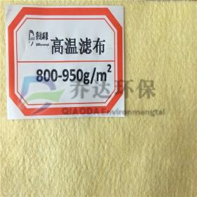 除尘滤袋 氟美斯耐高温除尘滤袋 抗酸