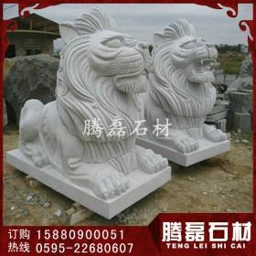 石雕港币狮 门口石雕狮子 花岗岩狮子