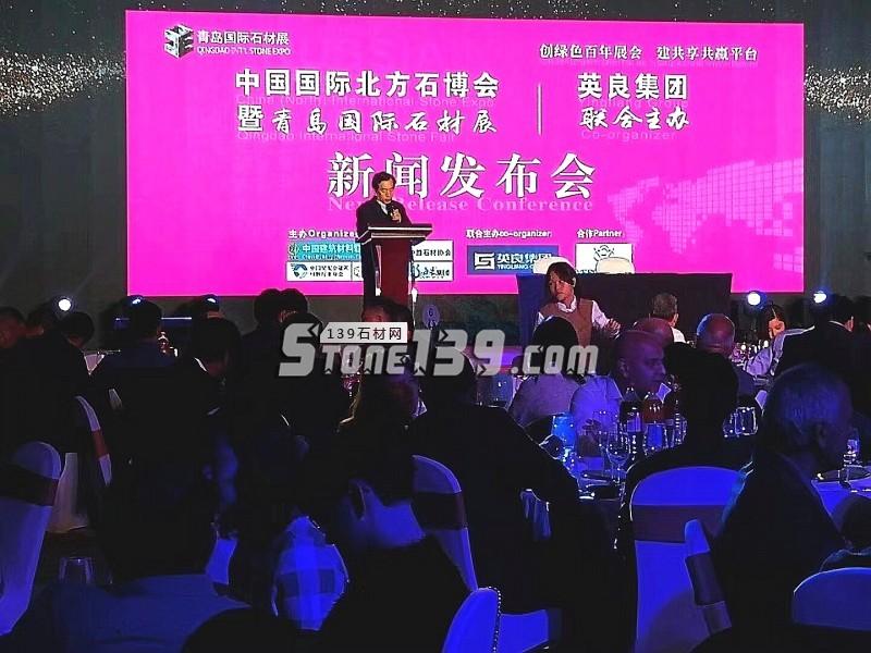 """2018年1月,英良青岛莱西石材产业园落户青岛,这一创举,无论是对中国国石材产业北方市场的发展还是对青岛石材展的成长,都是一个重大利好。 2018年6月,世界瞩目的""""上合组织峰会""""将在青岛举行,青岛将成为继杭州G20峰会、厦门金砖会议之后的又一个世界焦点城市。多个重大机遇的叠加,必将推动青岛国际石材展达到一个新的高度。 2018,青岛石材展将站在新起点,扬帆启航!让我们真诚相约,7月16,青岛,不见不散!"""