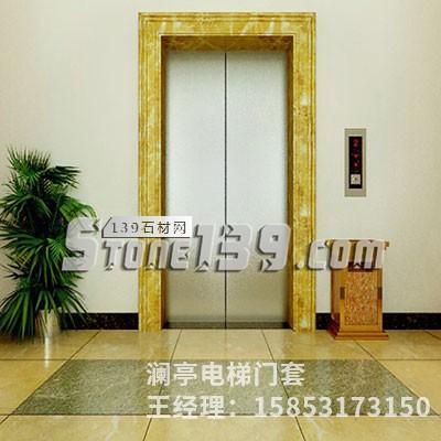 河北仿石材电梯套厂家-- 济南澜亭新型材料有限公司